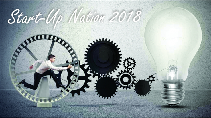 Inscrie-te in Start-Up Nation Romania 2018!